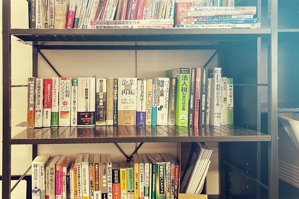 書籍購入支援制度